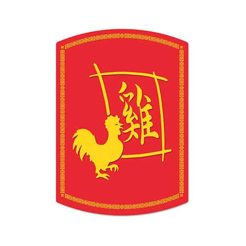 2017 Chinese Year Of The Rooster Decoration Cutout - 32cm